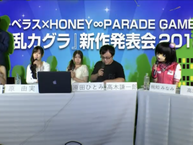 Senran Kagura Press Conference Removed From YouTube For Sexual Content