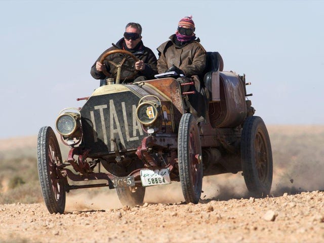 Just a run-of-the-mill Itala