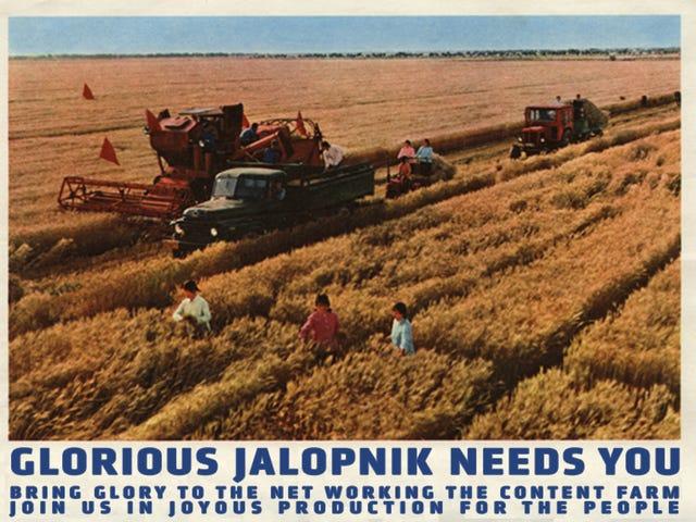 <i>Jalopnik</i> 작가를 찾고 있습니다!  우리와 함께하십시오.