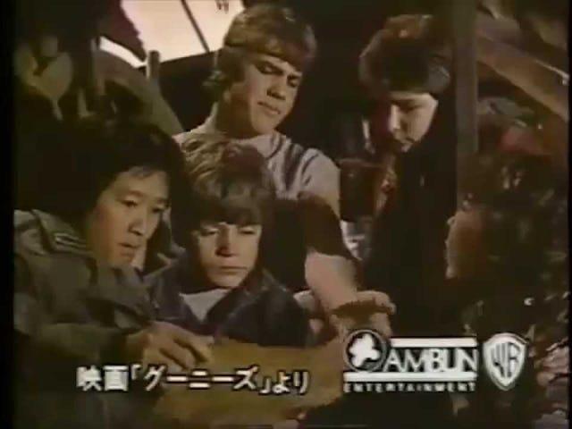 Τελευταία TAY Retro: Famicom |  Οι γουόνες |  Εμπορική τηλεόραση (JP)