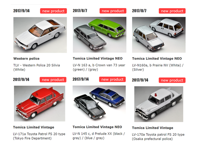 New Tomica Limited Vintage for January 2018