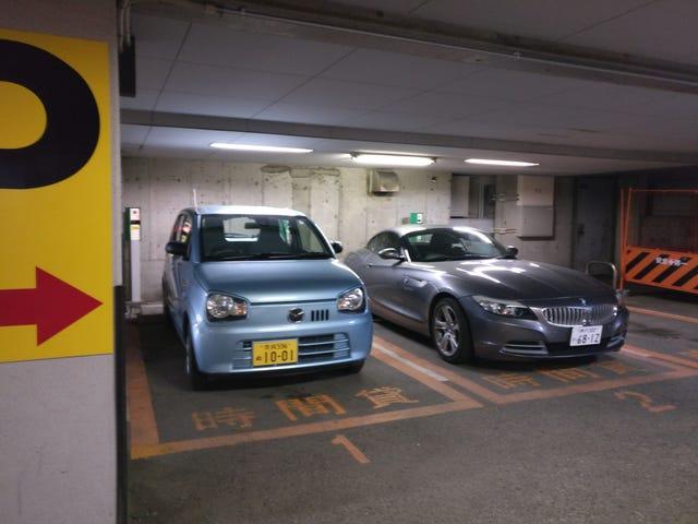 Sólo algunos puntos que vi en Japón.  Diversos niveles de interés.  Una agrupación de cosas que no lo lograron.