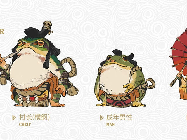 Zelda Really Needed A Frog Village