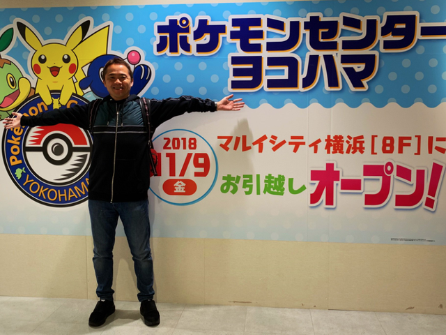 Longtime Pokémon Director Might Be Stepping Down