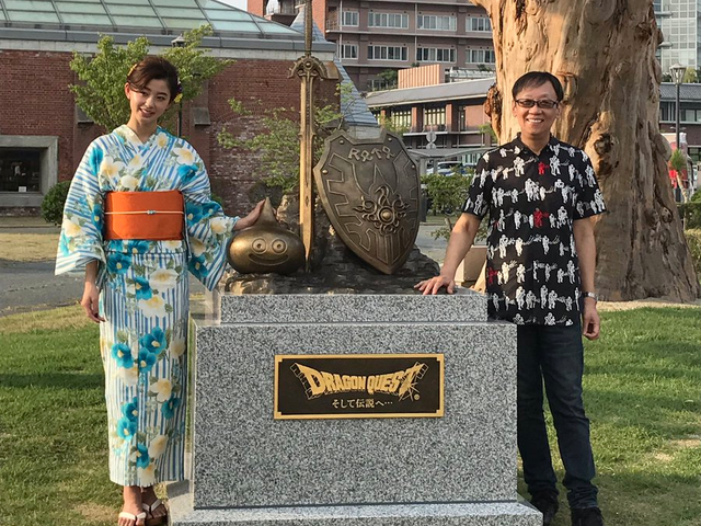 Dragon Quest Monument Erected In Japan
