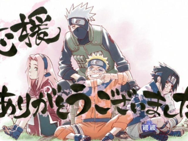 The Internet Reacts To The End Of NarutoShippuden