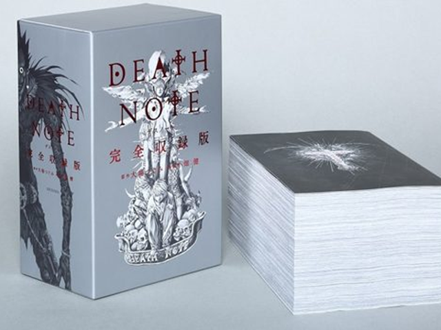 A 2,400-Page Edition of the Death Note Manga You Could Beat Someone to Death With
