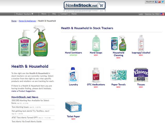 Якщо вам потрібні матеріали для коронавірусу, спробуйте скористатися NowInStock