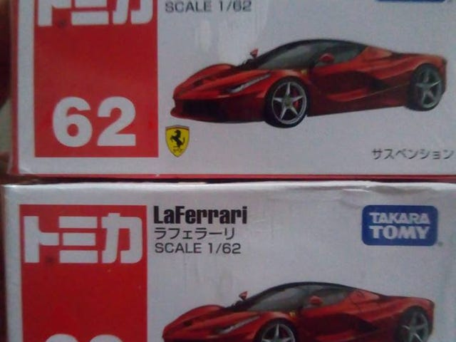 Bad news: local toy stores might not stock the Tomica LaFerrari