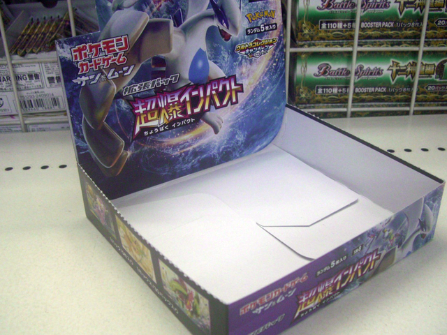 New Pokémon Card Set Selling Out In Japan, Drawing Long Lines