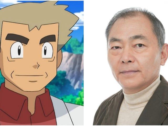 Японський голос професора Покемона Оук помер