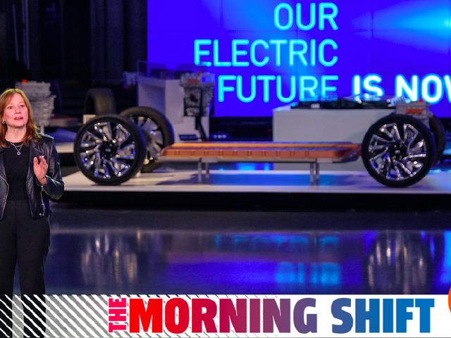 Narito Kung Paano Plano ng GM na Pamahalaan ang Elektronikong Car Market