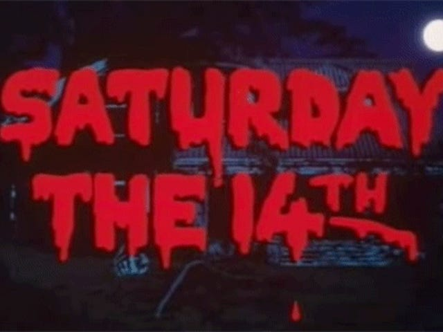 Saturday GIF Party