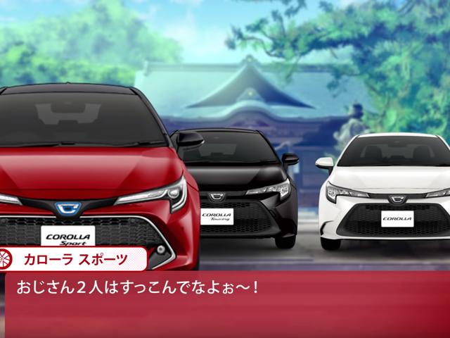 嘿,这里有个约会模拟器,但前提是您要约会汽车