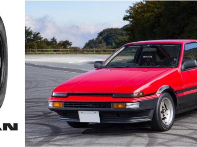 Yokohama Membawa Kembali Tayar 1980-an Jadi Anda Boleh Buat Kereta Sukan JDM Vintage Anda Lebih Sempurna