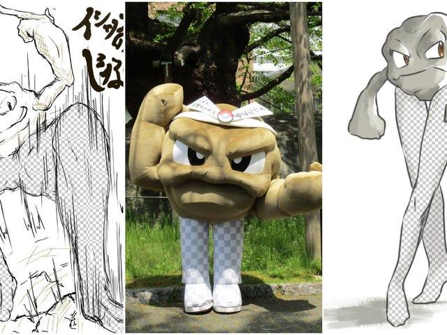 Η πραγματική ζωή κοστούμι Pokémon εμπνέει Leggy Fan Art