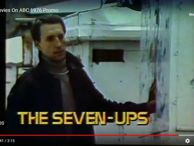 七局(1973年)