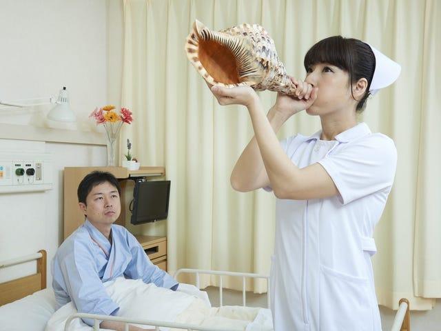 Ιαπωνικές φωτογραφίες που είναι περίεργες για σκοπό