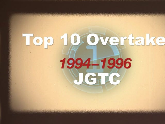 Have some retro JGTC racing highlights