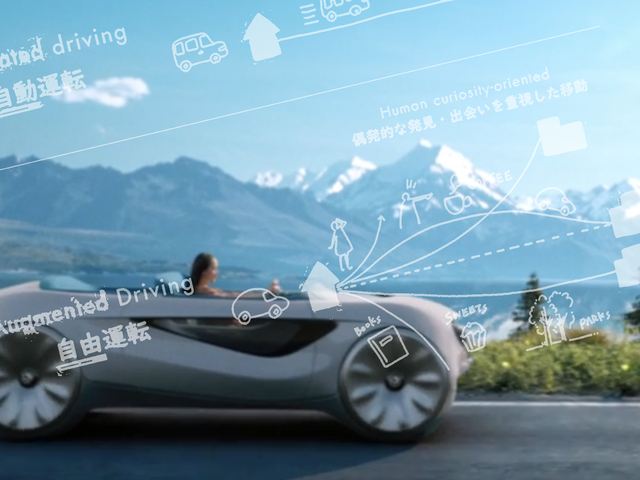 Honda's Augmented Driving Concept Is Adorable And Will Let You Be A Really, Really Distracted Driver