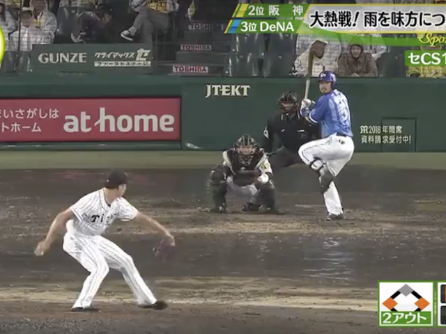 Japanese Playoff Baseball Game si trasforma in una ciotola di fango