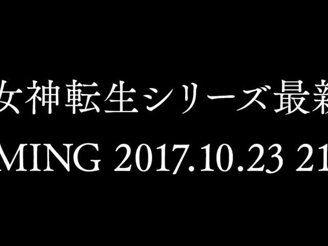 Najnowszy wpis w serii Shin Megami Tensei zostanie ogłoszony 23 października o godz. 8:00 EST.  Atlus będzie przesyłał ogłoszenie ...