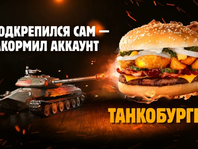 Burger King Is Sorry It Offered Russian Women Lifetime Whoppers If They Get Impregnated By World Cup Stars