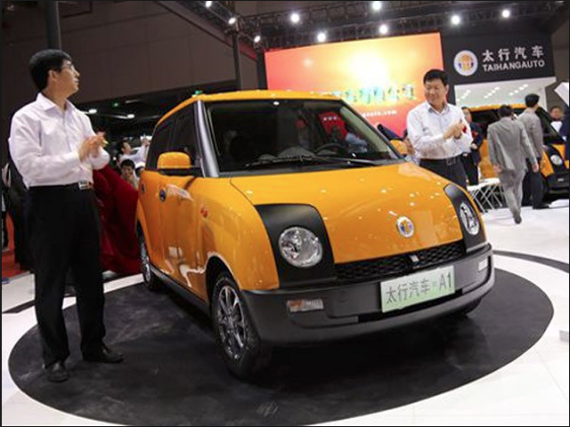 Taihang Auto
