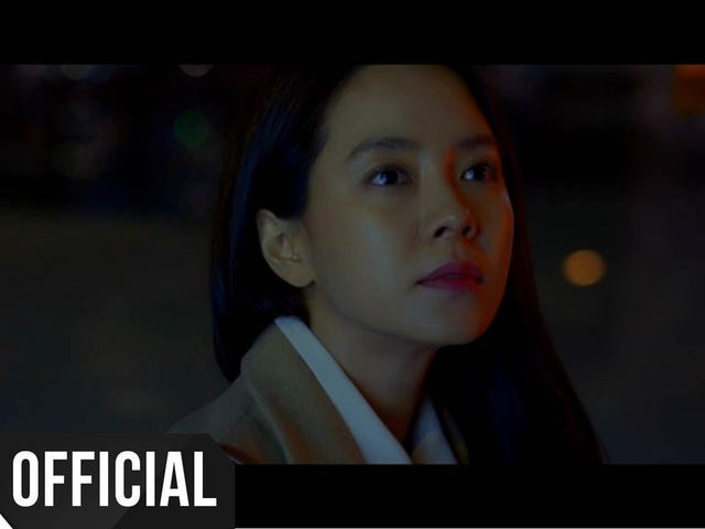 K-Pop Pick Of The Day: Lonely Night