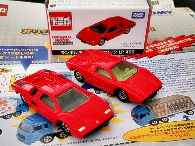 Tomica Lamborghini Countach LP400 - 1977 vs 2018