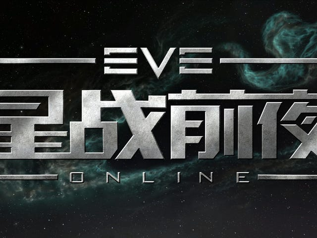 Chinese EVE's Largest Corporation Is Moving To International Servers