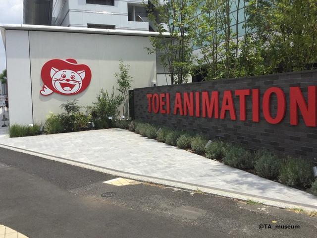 New Anime Museum Opens In Tokyo