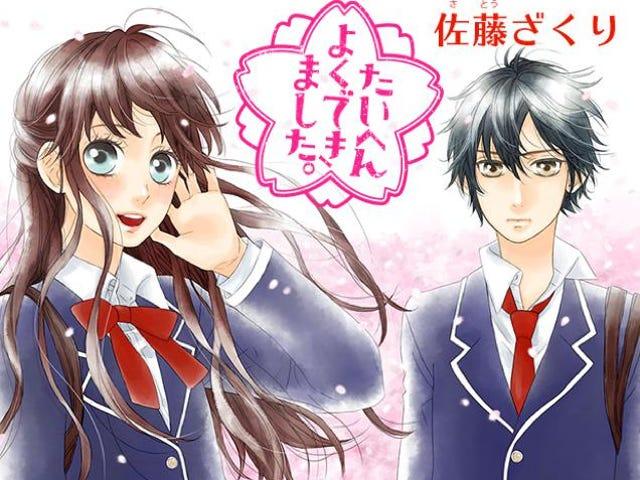 Koulu houkuttelee opiskelijoita manga-tyylisillä univormuilla