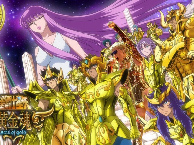 Katy Perry Looks Like A Character From Anime <i>Saint Seiya</i><em></em>