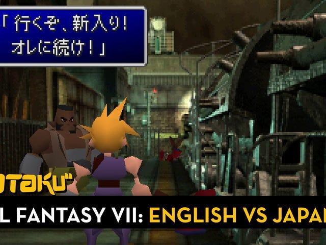 <i>Final Fantasy VII</i> 의 처음 몇 라인은 일본어로 약간 다릅니다