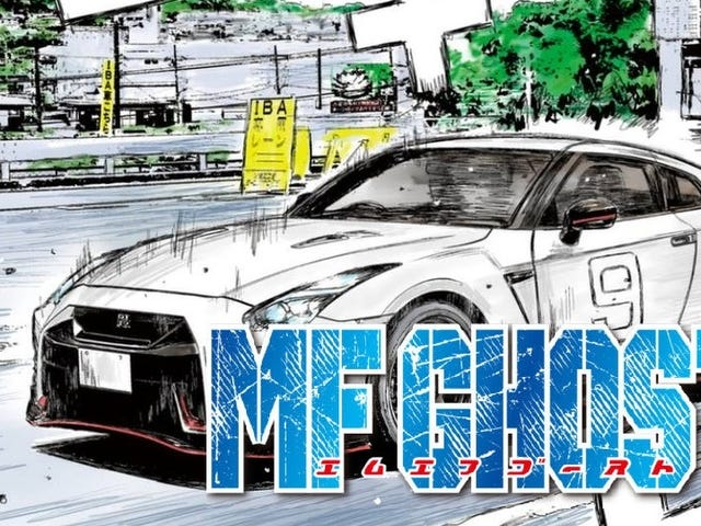 <i>Initial D</i> Creator's New Manga Series Is Here