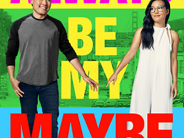 Movie rec: Always be my Maybe (Netflix)