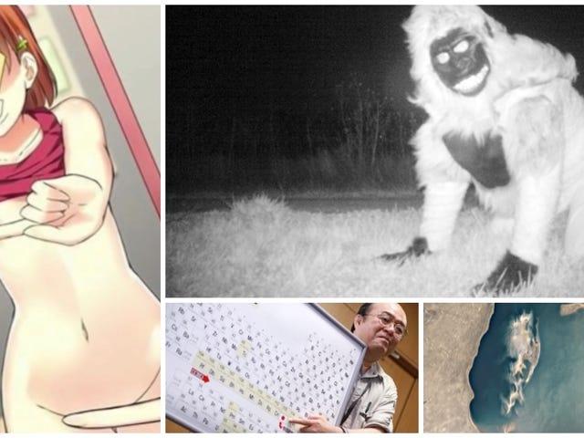 Cinco sectas terroríficas, cuatro nuevos elementos, dos gorilas de mentira. Lo mejor de la semana