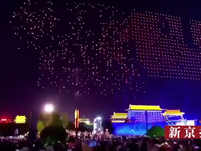 A Record-Breaking Drone Show Ended With Quadcopters Falling From the Sky