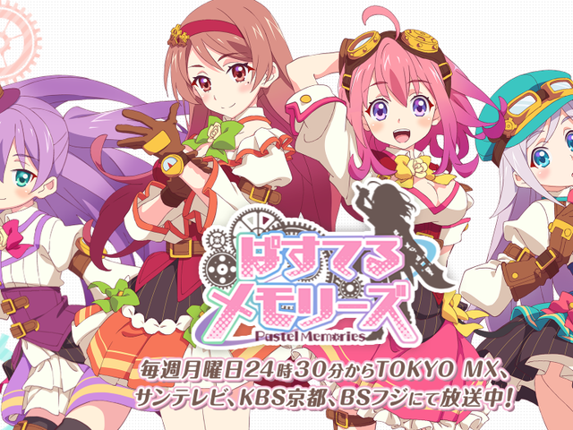 Anime Pastel Memories' Streaming Temporarily Stopped, Home Releases Canceled