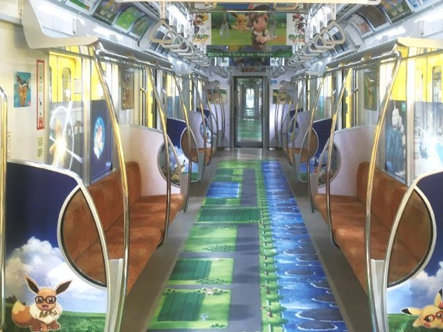 Ride Tokyo's Pokémon Trains For A Limited Time