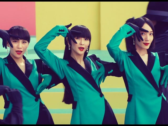 Track: Time Warp | Artist: Perfume | Album: Time Warp (single)