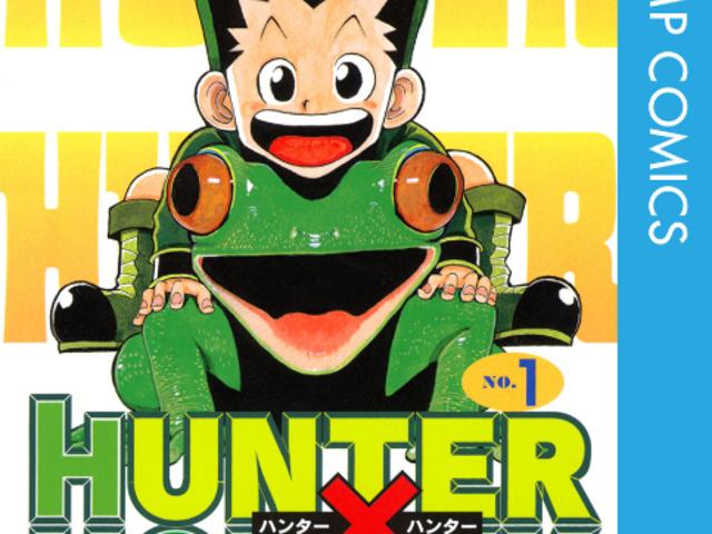 Pada 3 Mac 1998, manga Hunter x Hunter pertama kali diterbitkan dalam Weekly Jump
