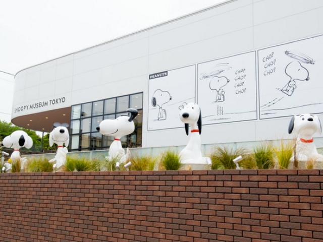 Maailman ensimmäinen Snoopy-museo avataan Tokiossa