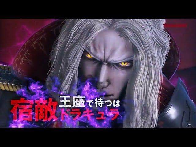 Konami julkaisee uuden perävaunun lopulliselle <i>Castlevania</i> kokemukselle