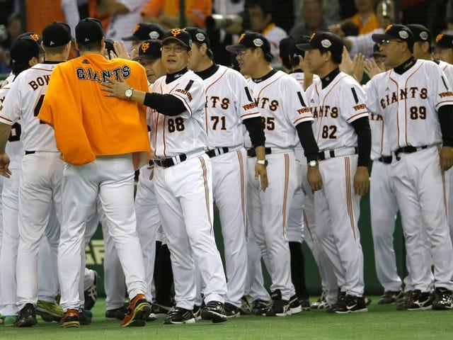 Keempat Yomiuri Giants Pitcher Mengaku Bertaruh Atas Bisbol