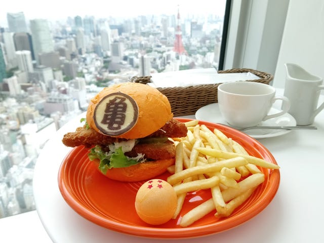 드래곤 볼 햄버거가 일본에있다.