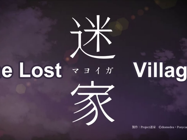 The Lost Village(Mayoiga) Review