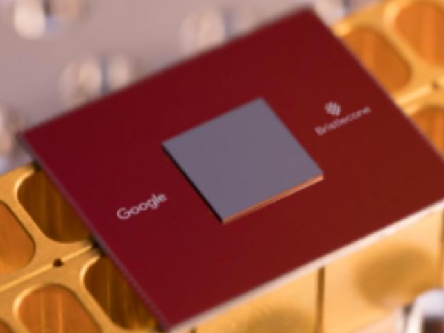 Google заявляет, что достигнуто квантовое превосходство, впервые в мире: доклад