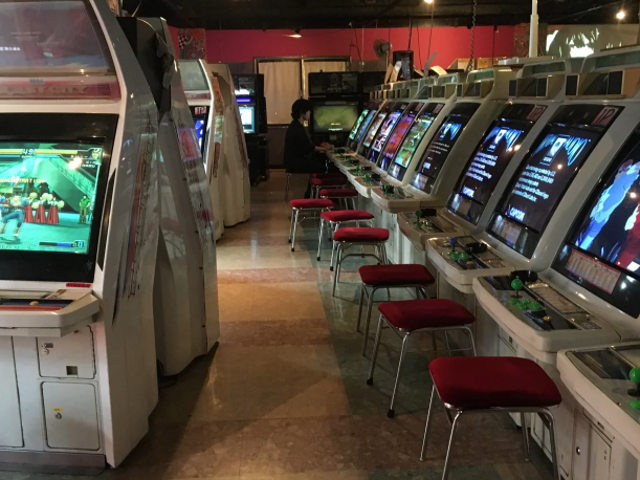 Want to know how the arcade scene has changed in Japan?